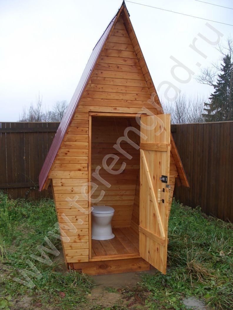 Как сделать туалет в частном доме на улице своими руками