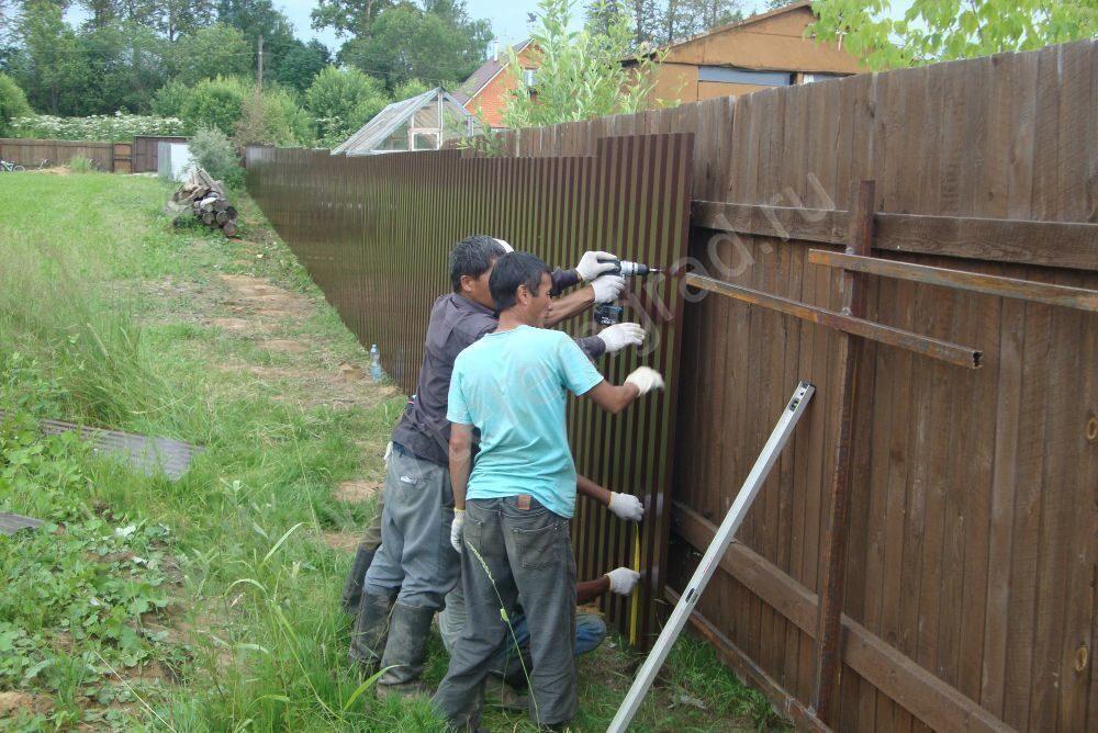 Как не недорого сделать забор на даче